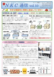 next-magazine10-1