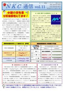 next-magazine11