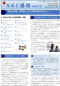 next-magazine12