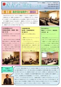 next-magazine2-1