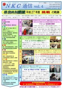 next-magazine4-1