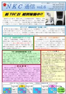 next-magazine6-1