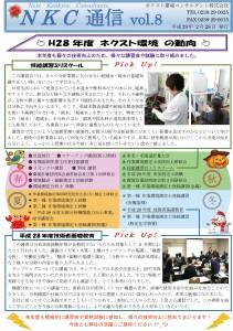 next-magazine9-1