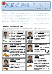 next-magazine1-1