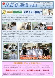 next-magazine3-1