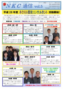 next-magazine5-1