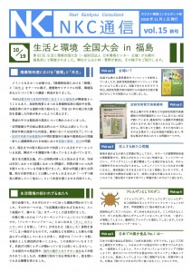 next-magazine15