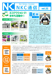 next-magazine16
